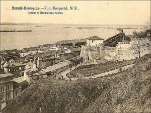 Открытка с видом Ивановской башни