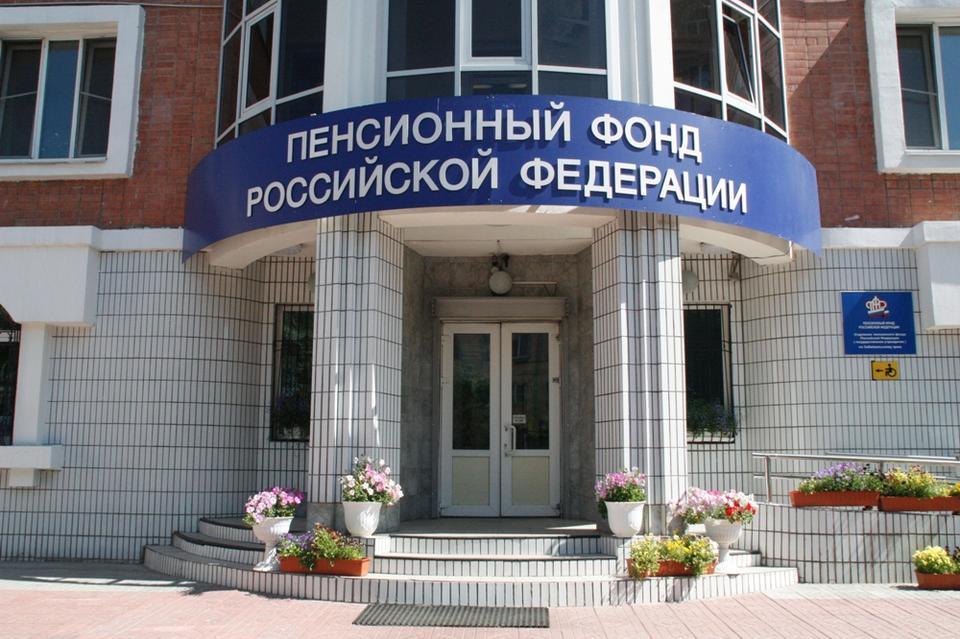 Зачем спрашивать мнение о пенсионной реформе в России у немецкой пенсионерки