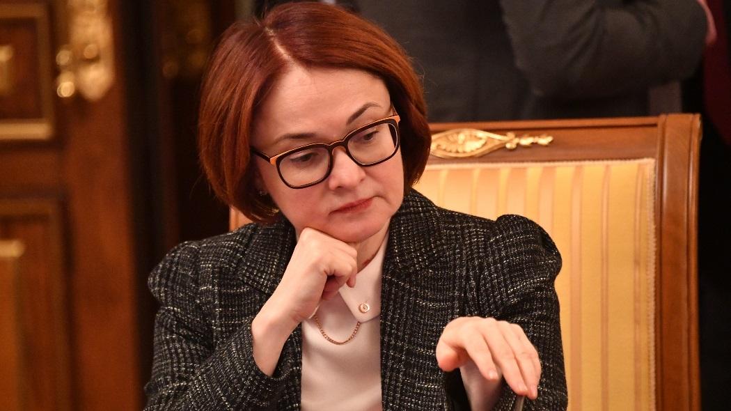 Эльвира Набиуллина «нашлась» в Москве, но в Вашингтон все же собирается