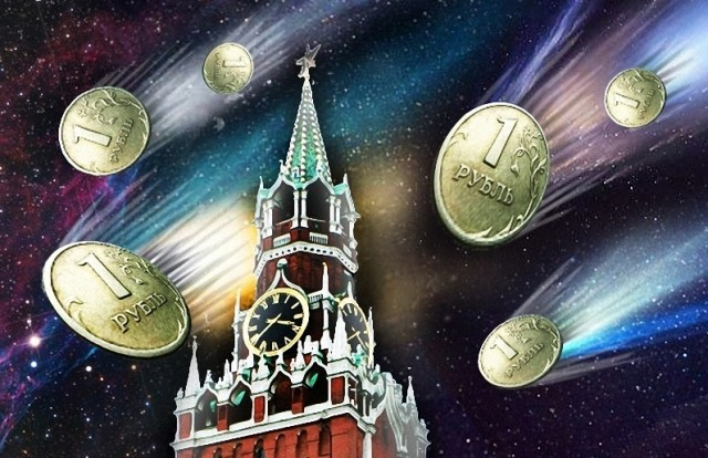 В падении рубля, по мнению ЦБ, виноват… август… Это гениально!