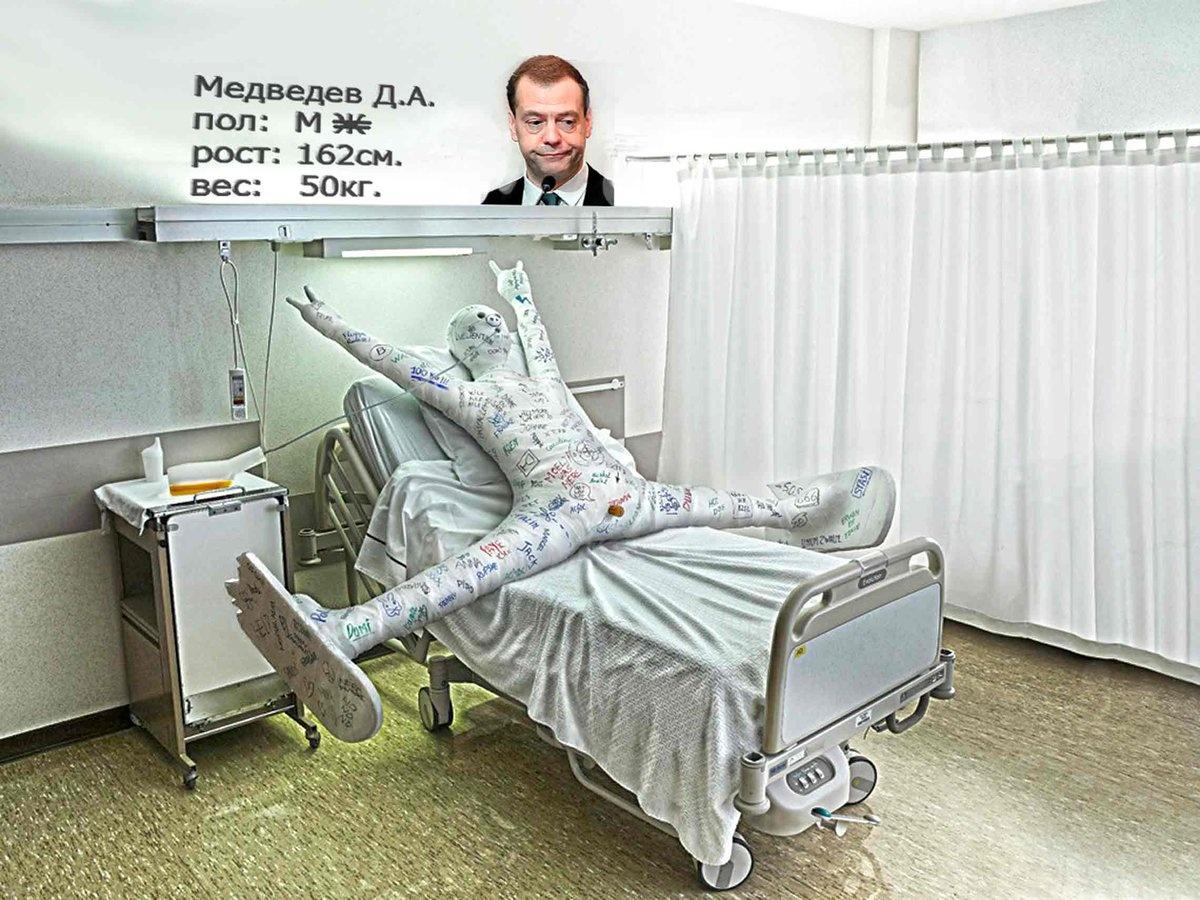 Пропал Медведев? Бог услышал молитвы россиян
