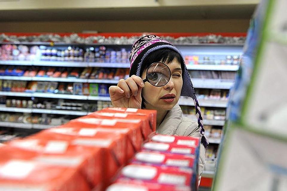 Photo of Российские магазины торгуют просрочкой?