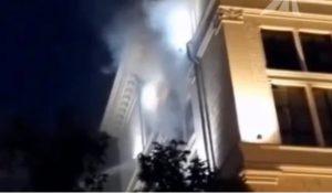 Пожар в ЦБ