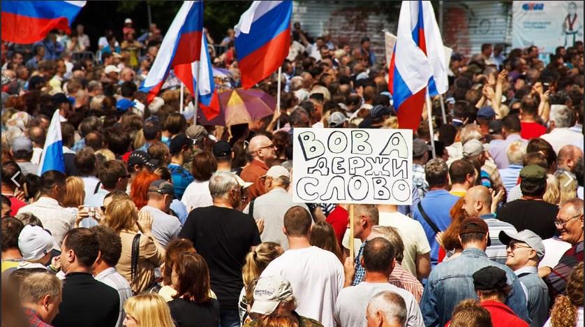 Слаще ли путинский хрен медведевской редьки?